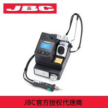 JBC CV-2HE  Factory Price  Lead Free Welding  Rework Soldering station Iron