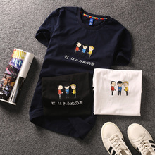 Creative fun spoof Rock Paper Scissors Japanese tide brand fresh cartoon T-shirt big yards short sleeve male youth