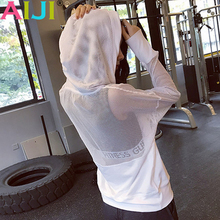 Fitness Sportswear Women Sports Yoga Top Quick-Dry Running Long Sleeve Shirt Female T-shirt Workout Gym Hooded Mesh Jackets