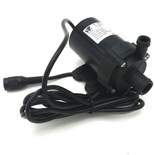 660A Solar DC 12V 24V Hot Water Circulation Pump Brushless Motor Water Pump 900L/H free