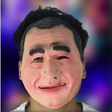 2016 Новое Качество Симпатичные Косплей Забавный Известный Путин Латексная Маска чаплин Буш Маска Человека Полный Маска Для Хеллоуин Костюм...(China)