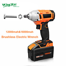 "320N/M Brushless 16000 12000 8000 mAh Long Duration Cordless Big Torque 1/2"" Rechargeable Lithium Battery Electric Impact Wrench(China)"
