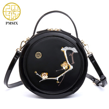 Pmsix 2017 New Spring Summer Fashion Split Leather Women Shoulder Bag Black Plum Embroidery Handbag Crossbody Tote Bag P220041(China)