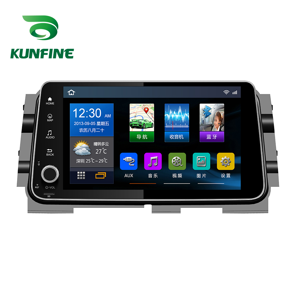 Android Car DVD GPS Navigation Multimedia Player Car Stereo For NISSAN Kicks 2017 Radio Headunit (2)