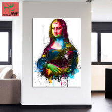1 Piece canvas painting HD Printed colorful Mona Lisa smile Painting Wall Picture For Living Room Free Shipping pl-7165C(China)