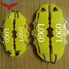 KUNBABY Yellow ABS Universal Car Auto 3D Word Style Disc Brake Caliper Covers Front And Rear Size M+S For Wheel 17'' And Under(China)