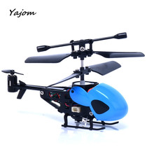 2017 New Hot Sale  RC 5012 2CH Mini Rc Helicopter Radio Remote Control Aircraft  Micro 2 Channel RD Brand New High Quality Mar 7