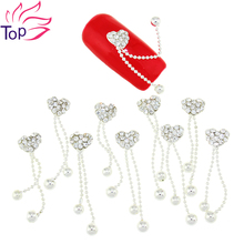 10 Pcs/Lot Silver Beads Chain Love Heart Studs For Nails Charms Alloy Metal Rhinestones 3D Decorations Nails Art TN1639