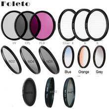 Foleto Lens Filter UV CPL FLD ND Color star Filters for Canon Nikon Sony NEX camera 500d 600d 700d 1300d 6d t5i d5300 d90 d7000
