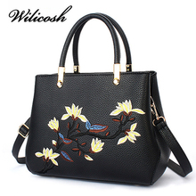 Wilicosh Women Leather Handbags PU Woman Bags Floral Women's Shoulder messenger Bags ladies Tote Bag Female Bolsas Satchel YF041(China)