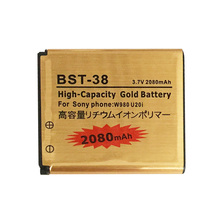 3.7V 2080mAh golden BST-38 BST 38 Phone Battery 930mAh replacement Batteries for Sony Ericsson W580 W580i w760 T650 X10 mini Pro