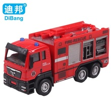 Dibang 1:55 water cannon truck model kids toys DB-006620-1 diecast truck alloy car fire truck model child gift free shipping