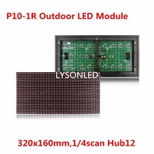 P10 Outdoor Red Color Led Display Module320*160mm, Full Silicone P10 Led Module Single Color Red For Scrolling Message Led Sign(China)