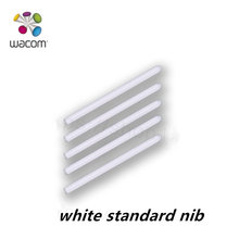 500Ps Wacom Nibs Wacom ACK-20001 Standard White Pen Nibs for Wacom Cintiq Bamboo Intuos Series Tablet Pen Wacom Refills(500Pcs)(China)