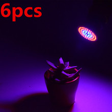 AIFENG 6pcs E27 /GU10 led plant grow light  lamps for plants growth full spectrum  flower diy hydroponics indoor garden 660nm