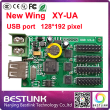 free shipping 128*192 pixel rgb new wing led controller card XY-UA for outdoor led display panel rgb led advertising sign