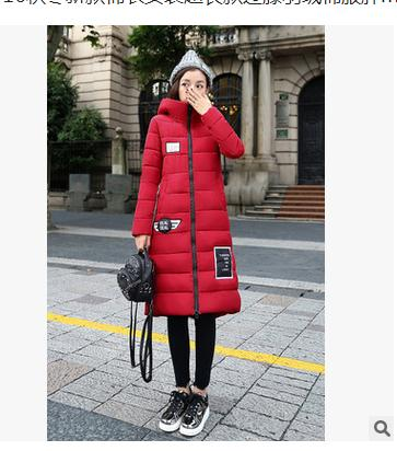 M/3Xl Womens Long Section Cotton Padded Jackets Plus Size Parkas For Women Winter Casaco Feminino Cotton Jackets Coats J1661-9Одежда и ак�е��уары<br><br><br>Aliexpress