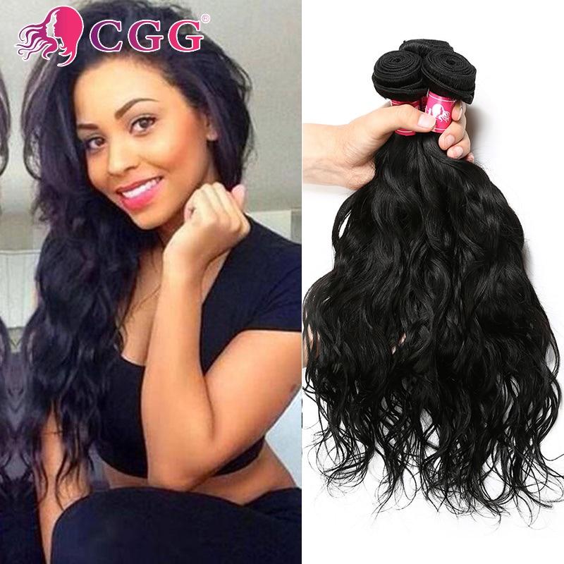 Malaysian Virgin Hair Natural Wave 4 Bundles Rosa Hair Weave Bundles Malaysian Natural Curly Hair Unprocessed Human Hair Weave<br><br>Aliexpress