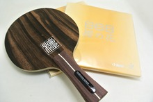 Sale Original XVT Ebony 7 Carbon + KOKUTAKU 868 Rubber Table Tennis Racket/ ping pong Racket Send Cover Case Free Shipping(China)