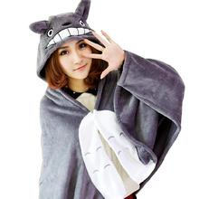 1Pcs Plush toy totoro mantissas cape lounged blanket air conditioning blanket dual coral fleece plush doll Best Gift For Kids