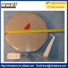 FULL HD version 26cm ku band mini satellite dish antenna work with ku band lnb(China)