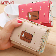 2016 Lady Short Coin pouch women's purse New Kawaii Girl Small Change wallets Coin bag Embossed 3 Folds Pu leather coin purses(China)