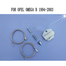 OPEL OMEGA B ELECTRIC WINDOW REGULATOR REPAIR KIT REAR RIGHT or LEFT 1994-2003 193799-300(China)