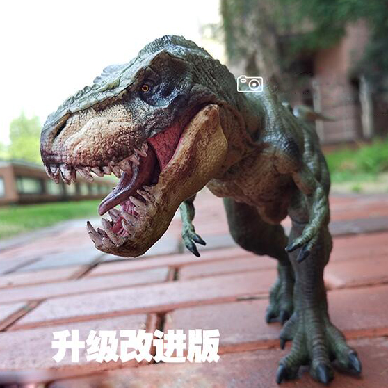 37.5 cm Jurassic Park Carnivorous PVC Tyrannosaurus Dinosaurs Toy Archaeopteryx Classic Toys For Boys Collection Animal Model <br><br>Aliexpress