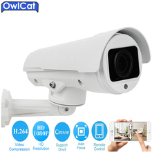 Buy OwlCat HD 1080p PTZ IP Camera Outdoor 4X Zoom Auto Focus Lens Network Security CCTV Wired Camera H.264 IR-CUT Onvif P2P ONVIF for $76.27 in AliExpress store
