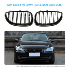 Pair of Gloss Black Car Front Grilles with Double Line for BMW E60 4-Door 2003-2009(China)