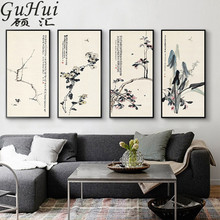 Chinese Ink Plum Blossom Canvas Painting Living Room Tea Hall Chrysanthemum Wall Picture Flowers Posters Peach Blossom Narcissus(China)