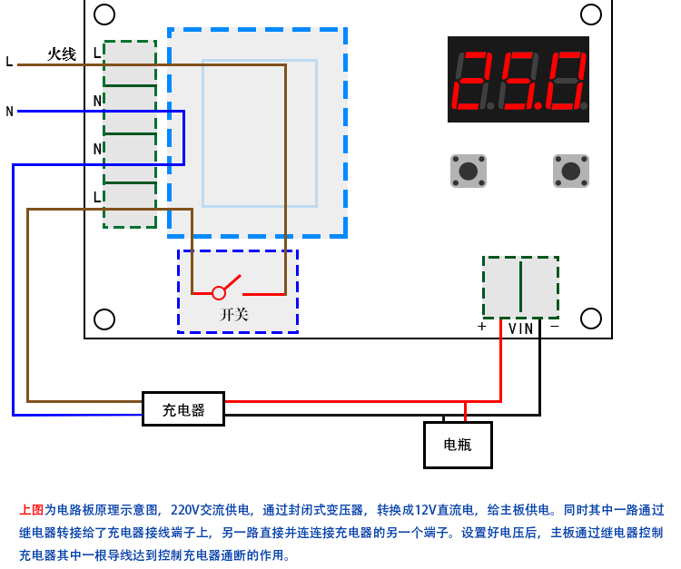 Xh-m602 Charging control module for lithium accumulator of numerical control battery<br>