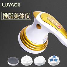 Electric Slimming Shaper Massager.Roller Anti Cellulite Full Body Vibration Neck Massager.Loss Weight Fat Burner Machine