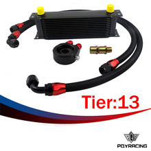 PQY RACING- UNIVERSAL 13 ROWS OIL COOLER+OIL FILTER SANDWICH ADAPTER BLACK + SS NYLON STAINLESS STEEL BRAIDED AN10 HOSE