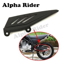 Motocross Chain Guard Sprocket Frame Shield Cover Mudguard Dustproof Fender ABS for YAMAHA XG 250 Tricker XG250 Pit Dirt Bike