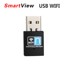 300Mbps Wifi Adapter 2.4G USB Mini Wifi Receiver Dongle 802.11b/n/g Ethernet Network Card For Computer Desktop PC