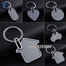 Fashion Metal Geometric Key Chain Holder Car Key Ring For Vw Golf 4 Alfa Romeo Audi A4 B8 Mazda 6 Peugeot Buick Keychain Keyring(China)