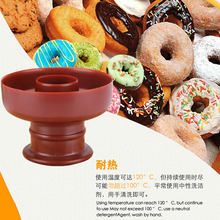 Plastic DIY Donut Maker Cutter Mold Fondant Cake Bread Desserts Bakery Mould Baking Tools Kitchen Accessories