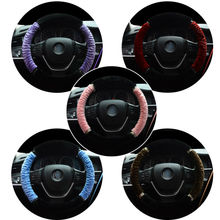 Universal Car Steering-Wheel Cover winter Warm cute imitation Rex rabbit velvet steering wheel cover Plus drill funda volante