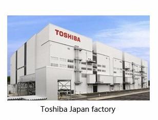 Toshiba Japan factory