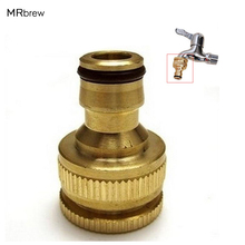 New Arrival ! 3/4 Inch Brass Threaded Garden Hose Water Gun Tap Fittings Pipe Quick Connector(China)