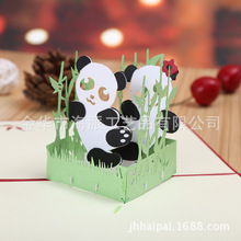 Manufacturers selling panda creative children birthday cards hollow stereo card printing LOGO customization