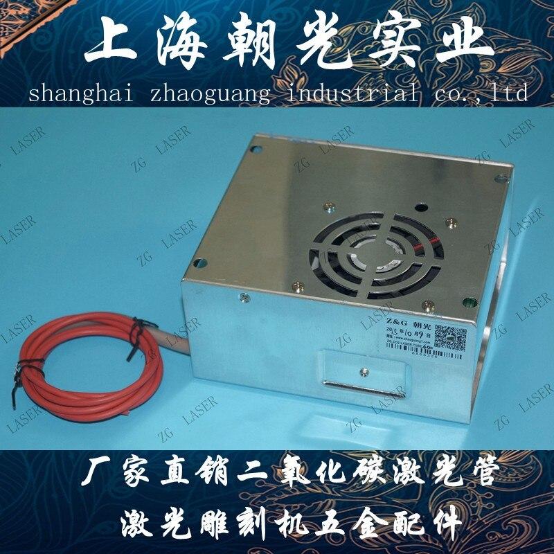 high quality 40W CO2 laser power supply 40W co2 laser power supply for 40W/35W/30W Co2 laser tubes, AC220V/110V<br><br>Aliexpress