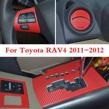 Car-Styling Brand New Car Interior Center Console Color Change Carbon Fiber Molding Sticker Decals For Toyota RAV4 2011-2012