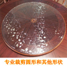 Cutting circle soft glass transparent dining table cloth table mats scrub pvc crystal plate tablecloth