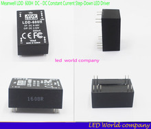 free shipping Meanwell LDD 600H  DC - DC Constant Current Step-Down LED Driver