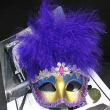 Venice Half Face Lily Feather Mask Fancy Ball Party Princess Mask Masquerade Masks Christmas Decorations for Party JSD-032