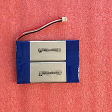 Mobile DVD battery 7.4V4000MAH three wire polymer lithium battery large capacity portable TV battery Li-ion Cell(China)