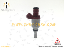 Fuel Injector nozzle For Mercedes W203 C180 1.8 Supercharged A2710780023(China)