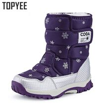 2017 New Children Girls Boots For Kids Girls Snow Boots Lovely Princess Flat High Warm Fur Winter Shoes For Girls